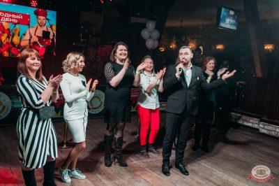 Международный женский день, 8 марта 2019 - Ресторан «Максимилианс» Уфа - 26