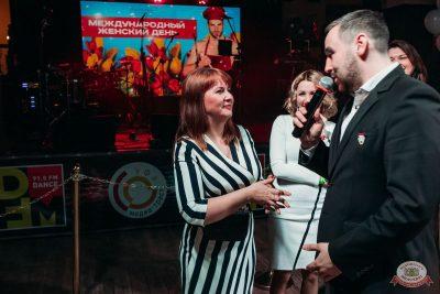 Международный женский день, 8 марта 2019 - Ресторан «Максимилианс» Уфа - 28