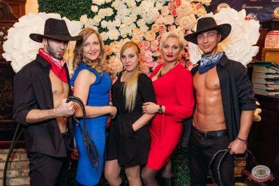 Международный женский день, 8 марта 2019 - Ресторан «Максимилианс» Уфа - 3
