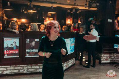 Международный женский день, 8 марта 2019 - Ресторан «Максимилианс» Уфа - 30