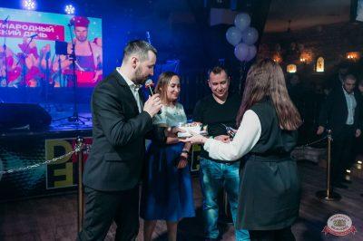Международный женский день, 8 марта 2019 - Ресторан «Максимилианс» Уфа - 36