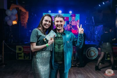 Международный женский день, 8 марта 2019 - Ресторан «Максимилианс» Уфа - 37