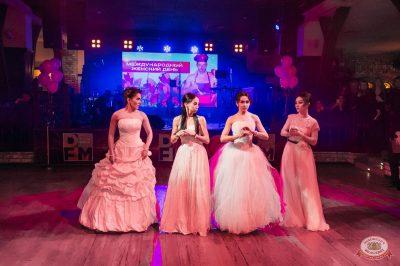 Международный женский день, 8 марта 2019 - Ресторан «Максимилианс» Уфа - 38