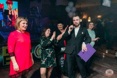 Международный женский день, 8 марта 2019 - Ресторан «Максимилианс» Уфа - 39