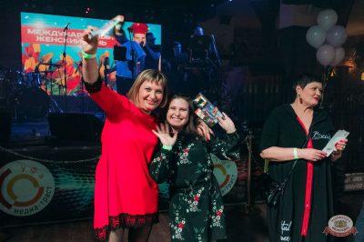 Международный женский день, 8 марта 2019 - Ресторан «Максимилианс» Уфа - 43
