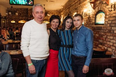 Международный женский день, 8 марта 2019 - Ресторан «Максимилианс» Уфа - 45
