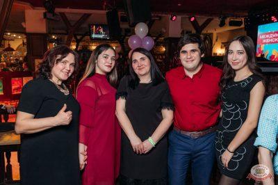 Международный женский день, 8 марта 2019 - Ресторан «Максимилианс» Уфа - 48