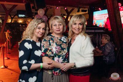 Международный женский день, 8 марта 2019 - Ресторан «Максимилианс» Уфа - 49