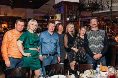 Международный женский день, 8 марта 2019 - Ресторан «Максимилианс» Уфа - 52
