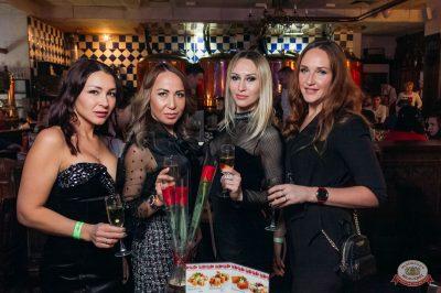 Международный женский день, 8 марта 2019 - Ресторан «Максимилианс» Уфа - 53