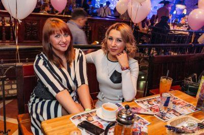Международный женский день, 8 марта 2019 - Ресторан «Максимилианс» Уфа - 56