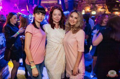 Международный женский день, 8 марта 2019 - Ресторан «Максимилианс» Уфа - 57