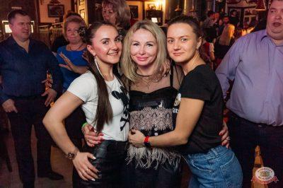 Международный женский день, 8 марта 2019 - Ресторан «Максимилианс» Уфа - 58