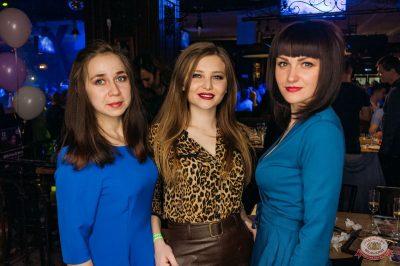 Международный женский день, 8 марта 2019 - Ресторан «Максимилианс» Уфа - 62