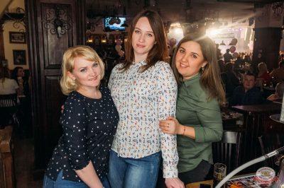 Международный женский день, 8 марта 2019 - Ресторан «Максимилианс» Уфа - 65