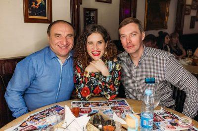 Международный женский день, 8 марта 2019 - Ресторан «Максимилианс» Уфа - 66