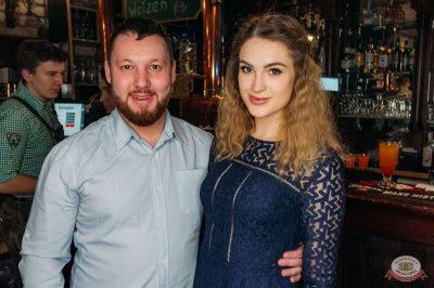 Международный женский день, 8 марта 2019 - Ресторан «Максимилианс» Уфа - 68