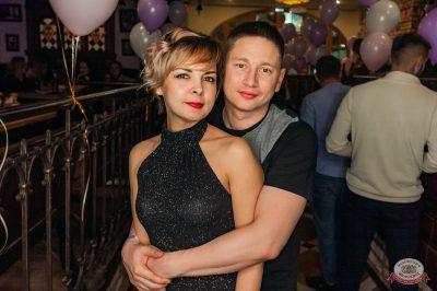 Международный женский день, 8 марта 2019 - Ресторан «Максимилианс» Уфа - 70