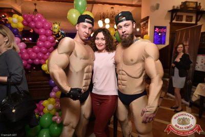 Международный женский день, 7 марта 2017 - Ресторан «Максимилианс» Уфа - 1