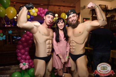 Международный женский день, 7 марта 2017 - Ресторан «Максимилианс» Уфа - 10