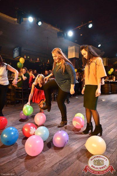 Международный женский день, 7 марта 2017 - Ресторан «Максимилианс» Уфа - 19