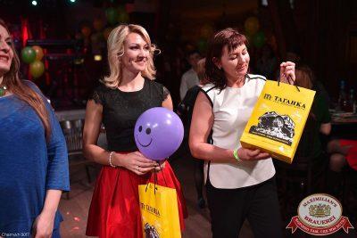 Международный женский день, 7 марта 2017 - Ресторан «Максимилианс» Уфа - 20