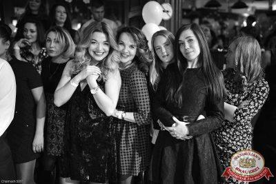 Международный женский день, 7 марта 2017 - Ресторан «Максимилианс» Уфа - 22