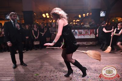 Международный женский день, 7 марта 2017 - Ресторан «Максимилианс» Уфа - 25