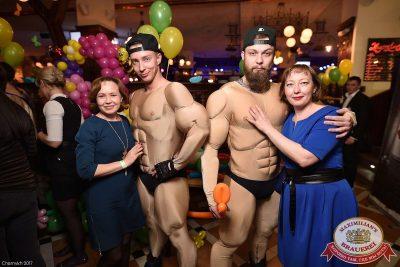 Международный женский день, 7 марта 2017 - Ресторан «Максимилианс» Уфа - 3