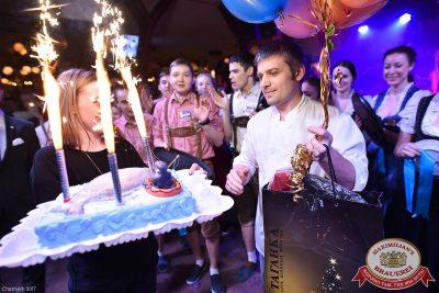 Международный женский день, 7 марта 2017 - Ресторан «Максимилианс» Уфа - 37