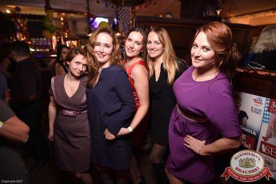 Международный женский день, 7 марта 2017 - Ресторан «Максимилианс» Уфа - 42