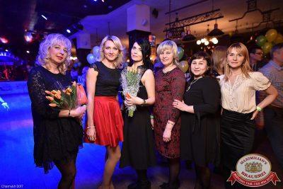 Международный женский день, 7 марта 2017 - Ресторан «Максимилианс» Уфа - 47