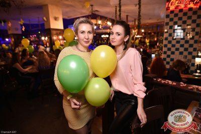 Международный женский день, 7 марта 2017 - Ресторан «Максимилианс» Уфа - 48