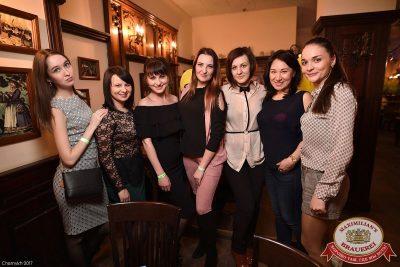 Международный женский день, 7 марта 2017 - Ресторан «Максимилианс» Уфа - 49