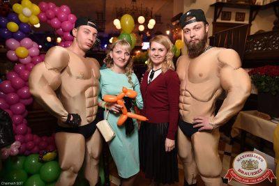 Международный женский день, 7 марта 2017 - Ресторан «Максимилианс» Уфа - 5