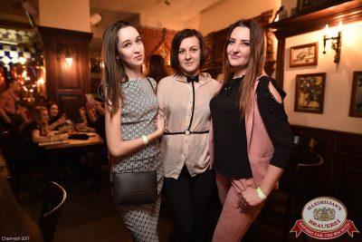 Международный женский день, 7 марта 2017 - Ресторан «Максимилианс» Уфа - 50