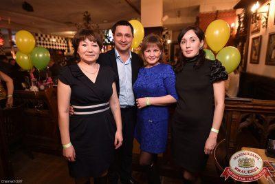 Международный женский день, 7 марта 2017 - Ресторан «Максимилианс» Уфа - 52