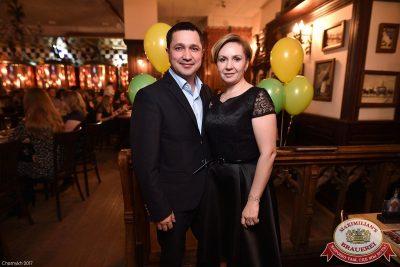 Международный женский день, 7 марта 2017 - Ресторан «Максимилианс» Уфа - 53