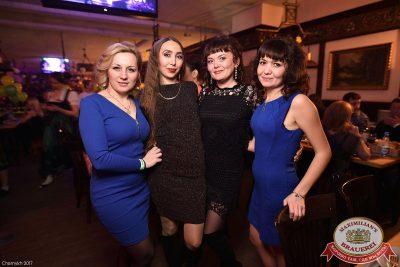 Международный женский день, 7 марта 2017 - Ресторан «Максимилианс» Уфа - 54