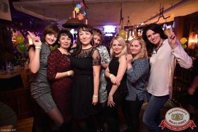 Международный женский день, 7 марта 2017 - Ресторан «Максимилианс» Уфа - 57
