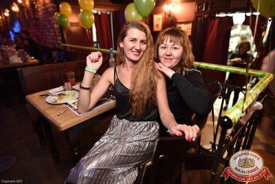 Международный женский день, 7 марта 2017 - Ресторан «Максимилианс» Уфа - 58