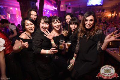 Международный женский день, 7 марта 2017 - Ресторан «Максимилианс» Уфа - 60
