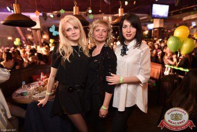 Международный женский день, 7 марта 2017 - Ресторан «Максимилианс» Уфа - 63