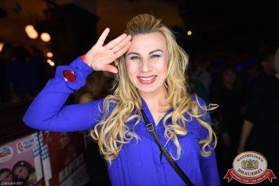 Международный женский день, 7 марта 2017 - Ресторан «Максимилианс» Уфа - 64