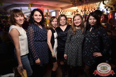Международный женский день, 7 марта 2017 - Ресторан «Максимилианс» Уфа - 67