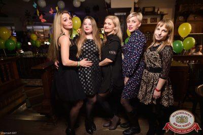 Международный женский день, 7 марта 2017 - Ресторан «Максимилианс» Уфа - 68