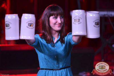 Мисс Бавария и «Дыхание ночи»: DJ Natasha Baccardi, 24 апреля 2015 - Ресторан «Максимилианс» Уфа - 01