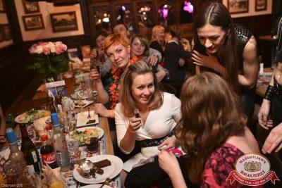 Мисс Бавария и «Дыхание ночи»: DJ Natasha Baccardi, 24 апреля 2015 - Ресторан «Максимилианс» Уфа - 06