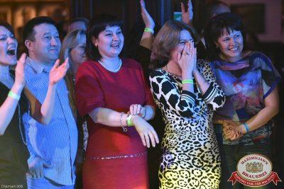 Мисс Бавария и «Дыхание ночи»: DJ Natasha Baccardi, 24 апреля 2015 - Ресторан «Максимилианс» Уфа - 17