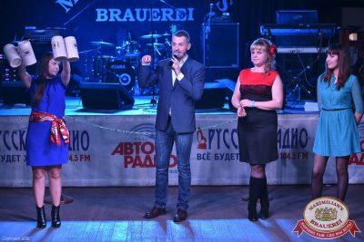 Мисс Бавария и «Дыхание ночи»: DJ Natasha Baccardi, 24 апреля 2015 - Ресторан «Максимилианс» Уфа - 18